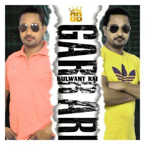 Kulwant Rai mp3 songs download,Kulwant Rai Albums and top 20 songs download