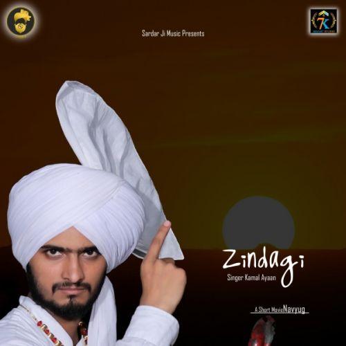 Kamal Ayaan mp3 songs download,Kamal Ayaan Albums and top 20 songs download