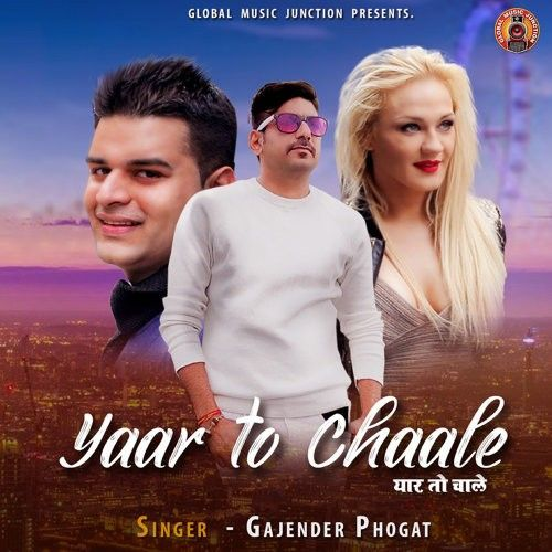 Download Yaar To Chaale Gajender Phogat mp3 song, Yaar To Chaale Gajender Phogat full album download