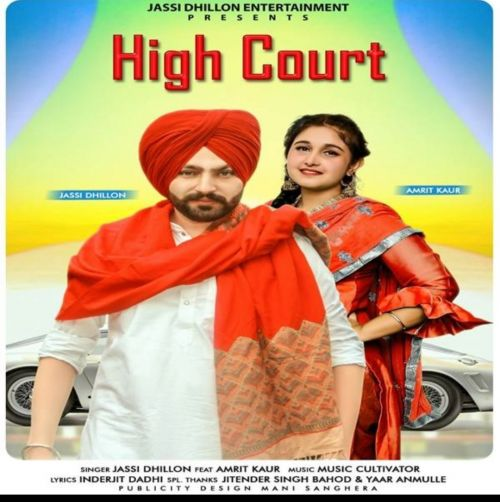 Jassi Dhillon and Amrit Kaur mp3 songs download,Jassi Dhillon and Amrit Kaur Albums and top 20 songs download