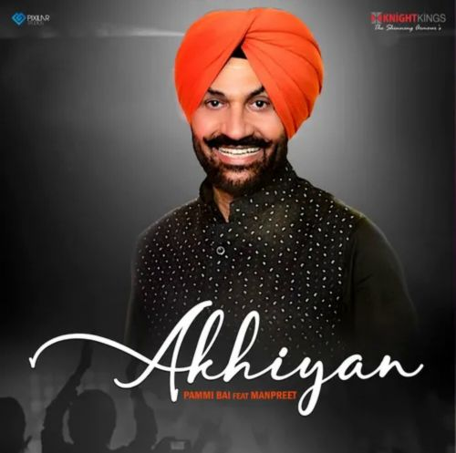 Download Akhiyan Pammi Bai mp3 song, Akhiyan Pammi Bai full album download