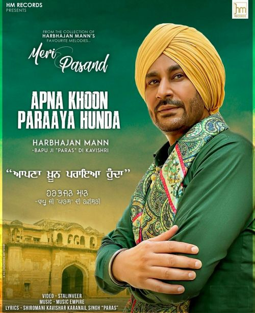 Download Apna Khoon Paraya Hunda Harbhajan Mann mp3 song, Apna Khoon Paraya Hunda Harbhajan Mann full album download