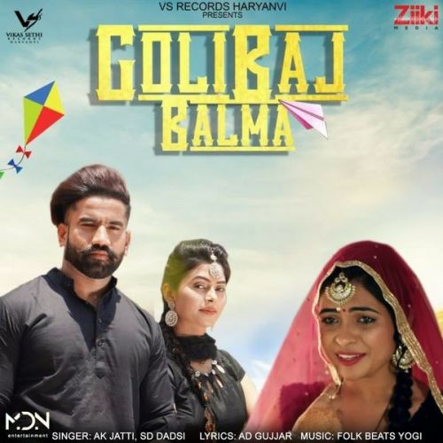 Annu Kadyan and S B Dadsi mp3 songs download,Annu Kadyan and S B Dadsi Albums and top 20 songs download