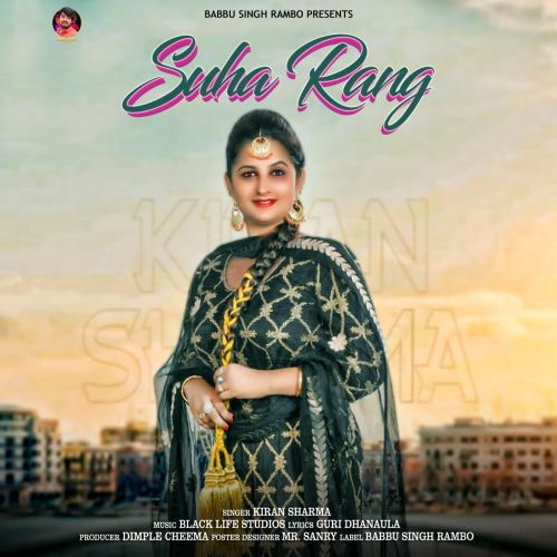 Download Suha Rang Kiran Sharma mp3 song, Suha Rang Kiran Sharma full album download