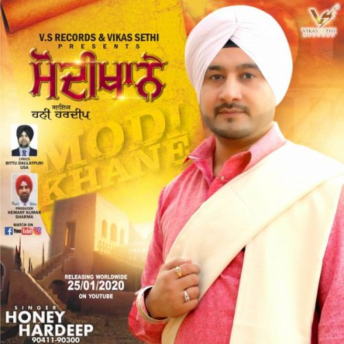 Honey Hardeep mp3 songs download,Honey Hardeep Albums and top 20 songs download