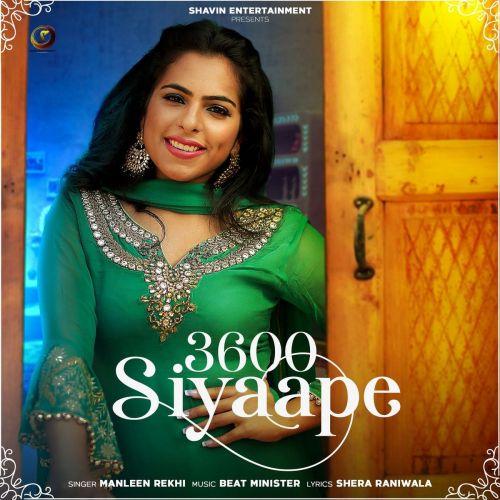 3600 Siyaape mp3 song