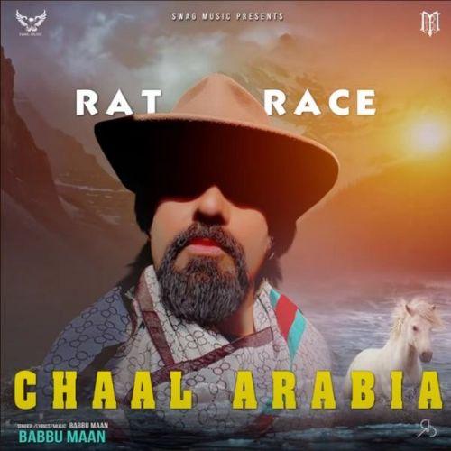 Rat Race mp3 song