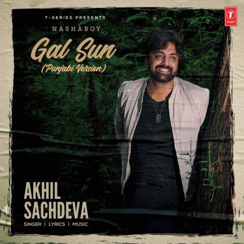 Gal Sun mp3 song