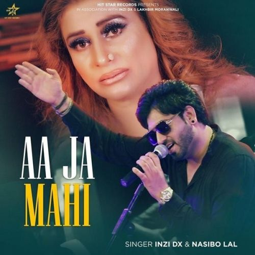 Naseebo Lal and Inzi Dx mp3 songs download,Naseebo Lal and Inzi Dx Albums and top 20 songs download