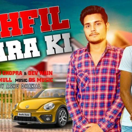 Ashi Chopra and Dev Nain mp3 songs download,Ashi Chopra and Dev Nain Albums and top 20 songs download
