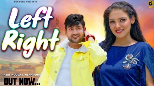 Download Kamar Teri Left Right Halle Sandeep Surila mp3 song, Kamar Teri Left Right Halle Sandeep Surila full album download