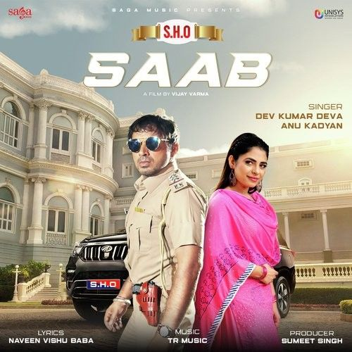 Download S H O Saab Anu Kadyan and Dev Kumar Deva mp3 song