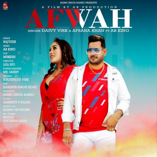 Afsana Khan and Daivy Virk mp3 songs download,Afsana Khan and Daivy Virk Albums and top 20 songs download