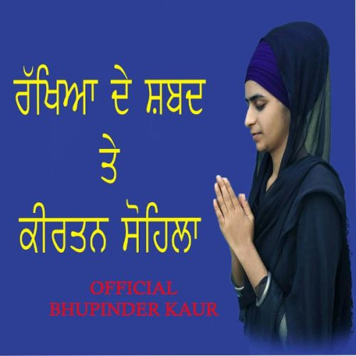 Download Rakhiya De Shabad (Sohela Sahib) Bhupinder Kaur mp3 song