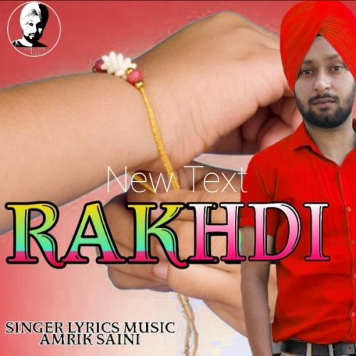 Download Rakhdi Amrik Saini mp3 song, Rakhdi Amrik Saini full album download