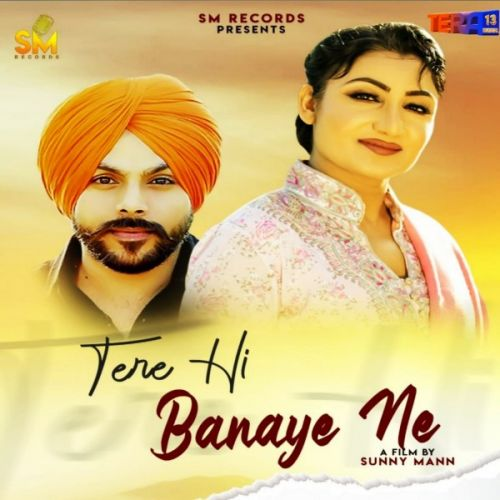 Download Tere Hi Banaye Ne Maninder Deol, Amar Deep mp3 song, Tere Hi Banaye Ne Maninder Deol, Amar Deep full album download