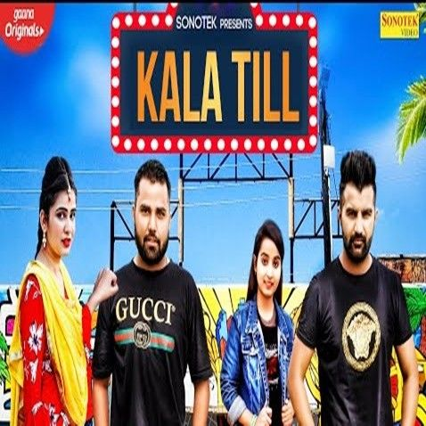 Download Kala Till Amit Dhull and Renuka Panwar mp3 song