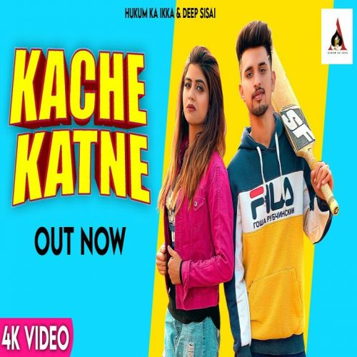 Download Kache Katne Aman Sheoran and Amit Dhull mp3 song