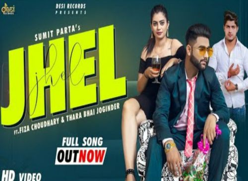 Download Jhel Sumit Jaat mp3 song