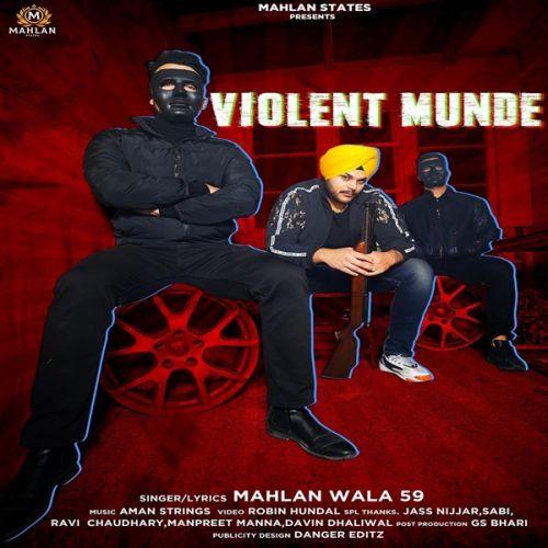 Mahlan Wala 59 mp3 songs download,Mahlan Wala 59 Albums and top 20 songs download