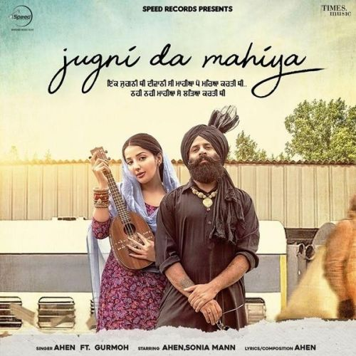 Jugni Da Mahiya mp3 song