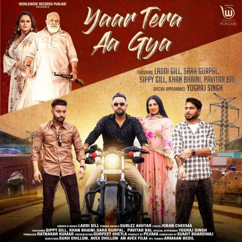 Yaar Tera Aa Gya mp3 song