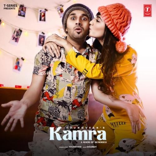 Kamra mp3 song