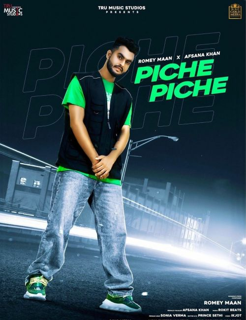 Download Piche Piche Romey Maan, Afsana Khan mp3 song, Poche Piche Romey Maan, Afsana Khan full album download