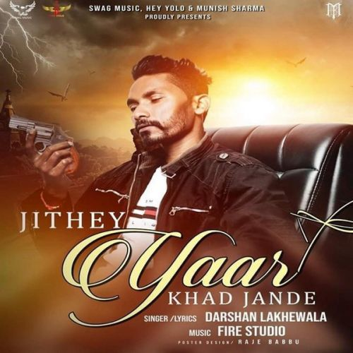 Jithe Yaar Khad Jaande mp3 song