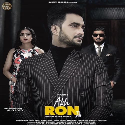 Akh Roon De mp3 song
