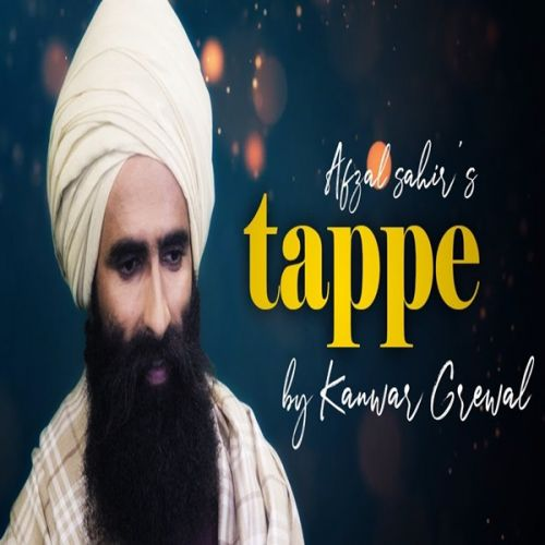 Download Tappe Kanwar Grewal mp3 song, Tappe Kanwar Grewal full album download