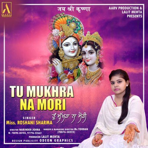 Miss Roshani Sharma mp3 songs download,Miss Roshani Sharma Albums and top 20 songs download