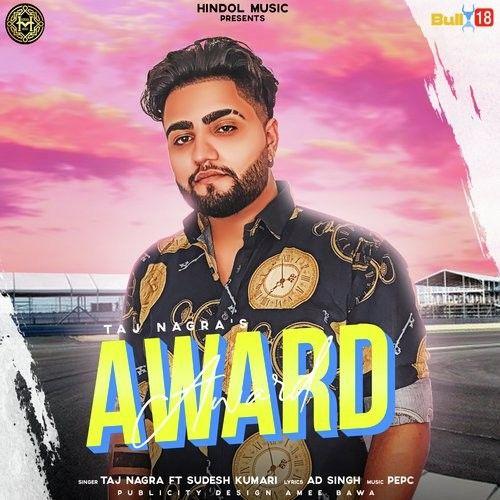 Award mp3 song