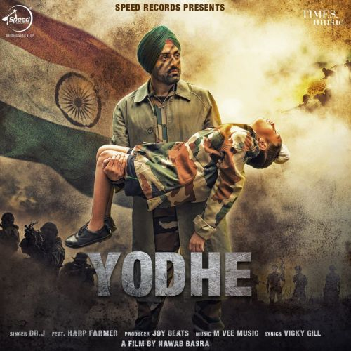 Yodhe mp3 song