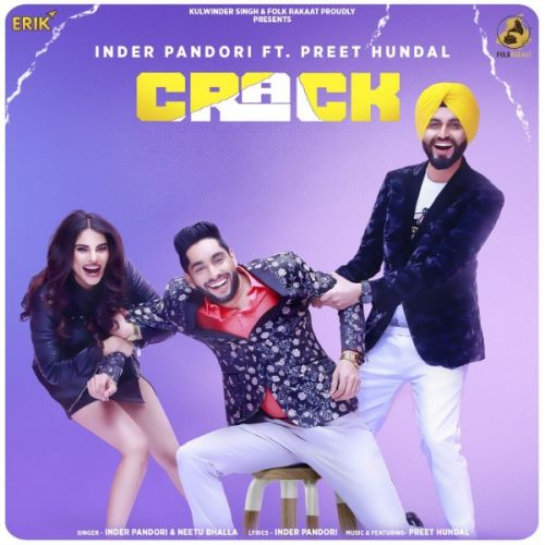 Crack mp3 song