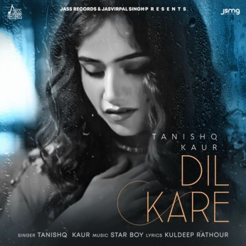 Dil Kare mp3 song