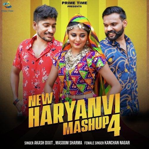 Akash Dixit, Masoom Sharma, Kanchan Nagar and others... mp3 songs download,Akash Dixit, Masoom Sharma, Kanchan Nagar and others... Albums and top 20 songs download