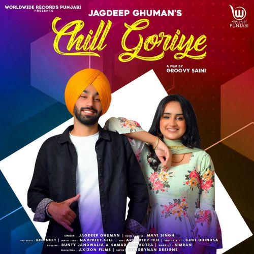 Jagdeep Ghuman mp3 songs download,Jagdeep Ghuman Albums and top 20 songs download
