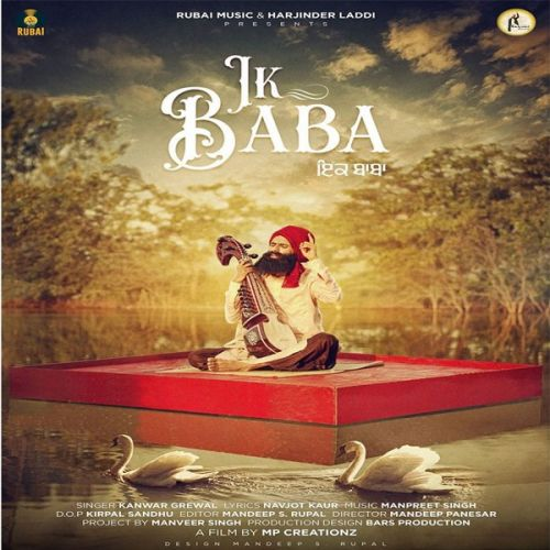 Download Ik Baba Kanwar Grewal mp3 song, Ik Baba Kanwar Grewal full album download