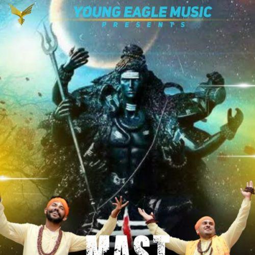 Nitin Dogra and Dheeraj mp3 songs download,Nitin Dogra and Dheeraj Albums and top 20 songs download