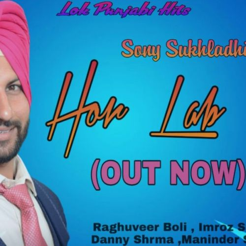 Download Hor Lab Lai Sony Sukhladhi mp3 song, Hor Lab Lai Sony Sukhladhi full album download