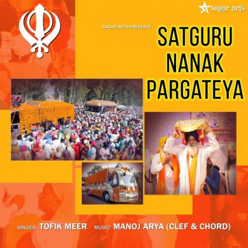 Download Satguru Nanak Pargataya Tofik Meer mp3 song