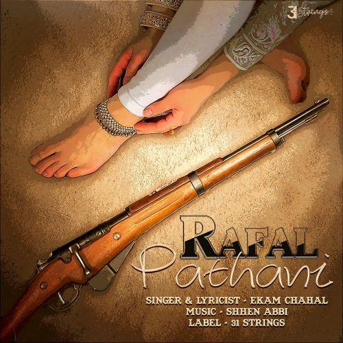 Ekam Chahal mp3 songs download,Ekam Chahal Albums and top 20 songs download