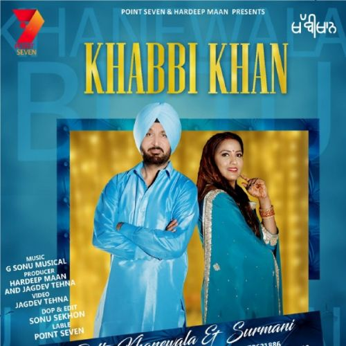 Bittu Khanewala and Surmani mp3 songs download,Bittu Khanewala and Surmani Albums and top 20 songs download