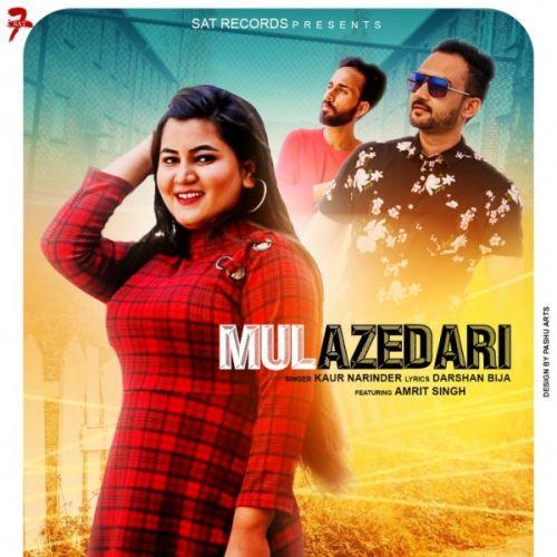 Kaur Narinder mp3 songs download,Kaur Narinder Albums and top 20 songs download