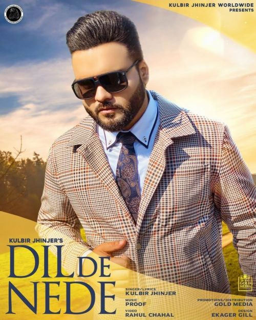 Download Dil De Nede Kulbir Jhinjer mp3 song, Dil De Nede Kulbir Jhinjer full album download
