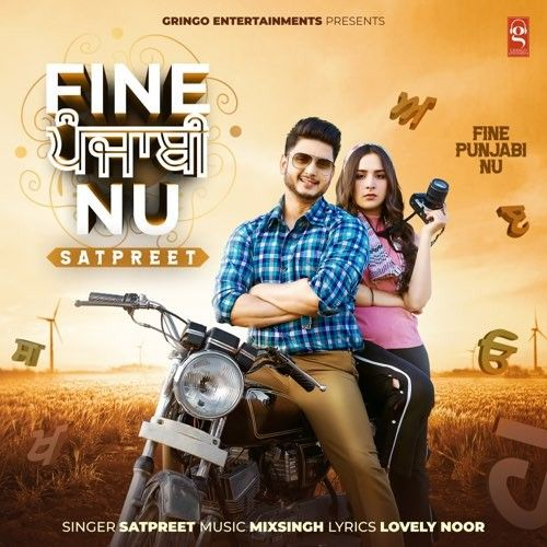 Download Fine Punjabi Nu Satpreet mp3 song, Fine Punjabi Nu Satpreet full album download