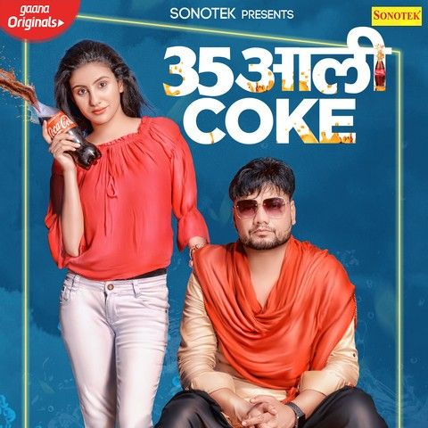 Download 35 Aali Coke Kd, Raju Punjabi mp3 song, 35 Aali Coke Kd, Raju Punjabi full album download