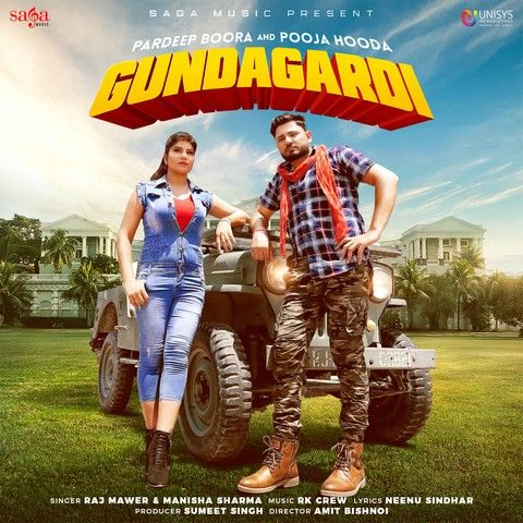 Download Gundagardi Raj Mawer mp3 song, Gundagardi Raj Mawer full album download