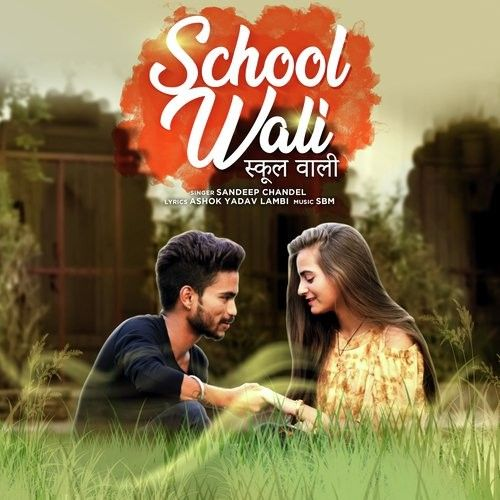 Download School Wali Sandeep Chandel mp3 song, School Wali Sandeep Chandel full album download